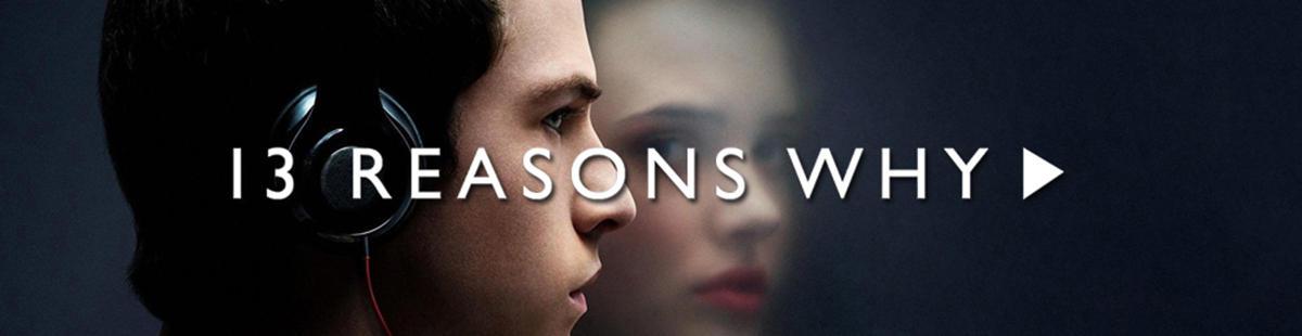 十三个原因第一季
