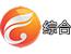 涪陵电视台新闻综合频道