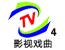 郑州电视台影视戏曲频道