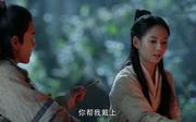 陈钰琪剧照17