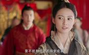 陈钰琪剧照19