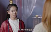 陈钰琪剧照14