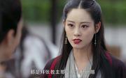 倚天屠龙记_周芷若剧照