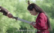 陈钰琪剧照11
