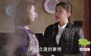 王崳劇照24