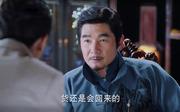 方中信剧照3