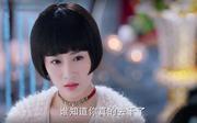 海棠經雨胭脂透_龍莫婳劇照
