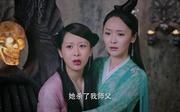李曼剧照9