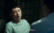 黄景瑜剧照25