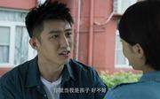 黄景瑜剧照16