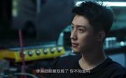 黄景瑜剧照3