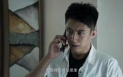 黄景瑜剧照21