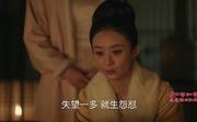 赵丽颖剧照23