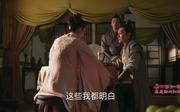 冯绍峰剧照23