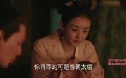 赵丽颖剧照13