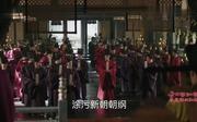 朱一龙剧照7