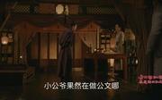 朱一龙剧照6