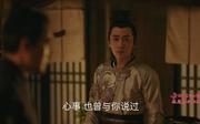 朱一龙剧照5