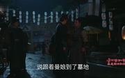 冯绍峰剧照13