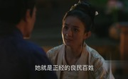 赵丽颖剧照12