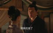 冯绍峰剧照10