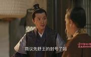 冯绍峰剧照7