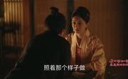 赵丽颖剧照5