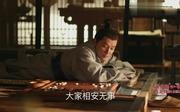 冯绍峰剧照4