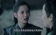 陈钰琪剧照22