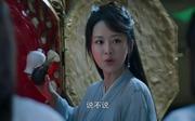 杨紫剧照20