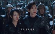 杨紫剧照9