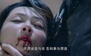 杨紫剧照5