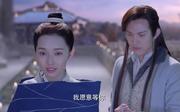 蜀山战纪2踏火行歌_齐灵云剧照