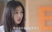 孙千剧照12