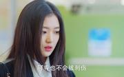 孙千剧照5