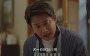 黄磊剧照14