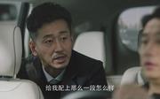 黄磊剧照19