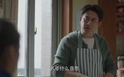 黄磊剧照20