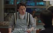 黄磊剧照18