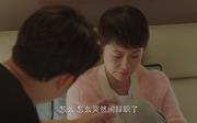 黄磊剧照9