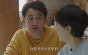 黄磊剧照6