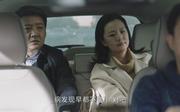 黄磊剧照23