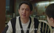 小欢喜_方圆剧照