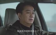 黄磊剧照7