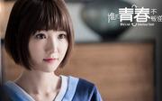 毛晓彤剧照1