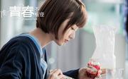 毛曉彤劇照13