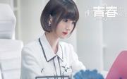 毛曉彤劇照12