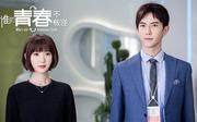毛曉彤劇照11