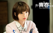毛曉彤劇照6