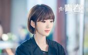 毛曉彤劇照4